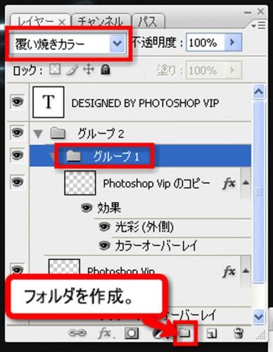 ネオンライト風の文字デザイン03