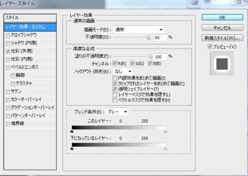 ネオンライト風の文字デザイン01