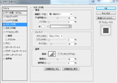 ネオンライト風の文字デザイン02