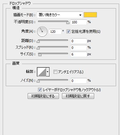 Capture_NoName_2013-4-22_11-33-40_No-00