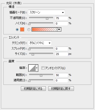 Capture_NoName_2013-4-22_11-34-51_No-00