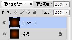 Capture_NoName_2013-4-22_11-8-43_No-00