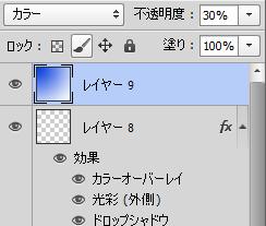 Capture_NoName_2013-4-22_12-3-47_No-00