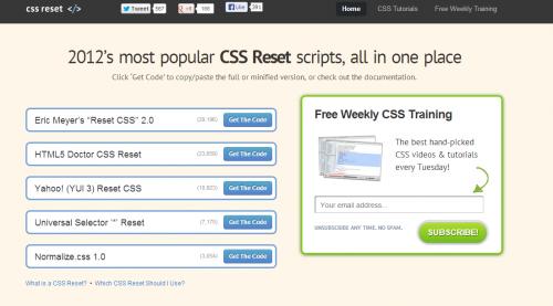 Web制作に欠かせない各ブラウザのスタイルを初期化するCSSリセットを集めたWebサイト「css reset」