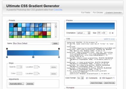 プレビューを見ながら簡単にスタイリッシュなグラデーションを作成できるCSS3ジェネレーター「Ultimate CSS Gradient Generator」