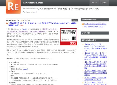 Capture_NoName_2013-5-3_11-11-4_No-00