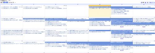 Capture_NoName_2013-5-3_11-12-25_No-00