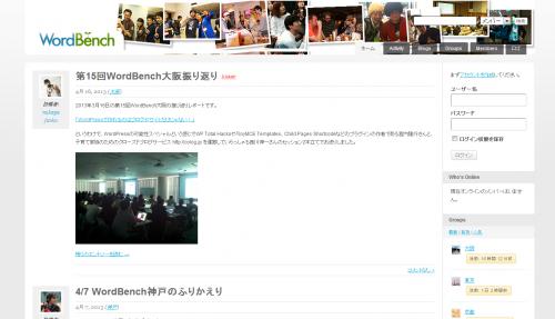 Capture_NoName_2013-5-3_11-12-40_No-00