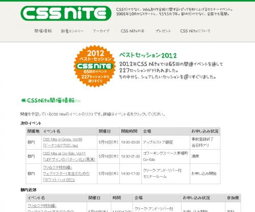 Capture_NoName_2013-5-3_11-3-1_No-00