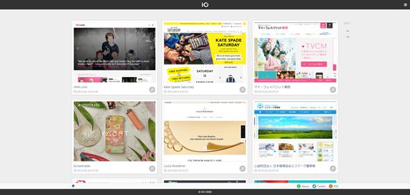 FireShot-Screen-Capture-#023---'I_O-3000-I-Webデザインギャラリー'---io3000_com