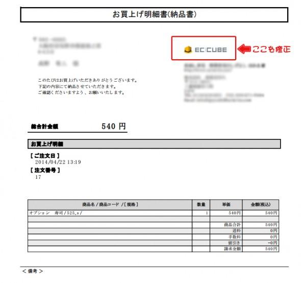 chouhyou_sample